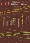 tokushima-cu0810