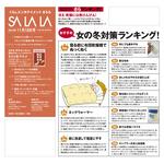 tokushima-salala1118