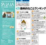 tokushima-salala202