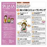 tokushima-salala0119.jpg