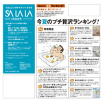 tokushima-salala0722