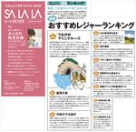 tokushima-salala0901.jpg